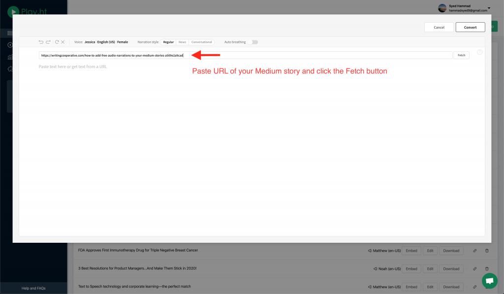 add audio to your Medium stories